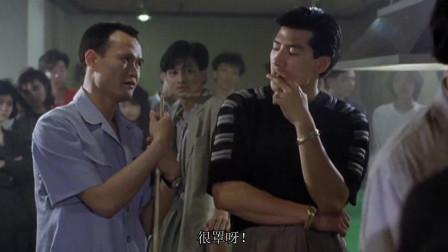 """居然敢对九叔这么凶? 等下九叔晚上做个法, 让你""""乌鸦""""再也掀不了桌子! 国语"""