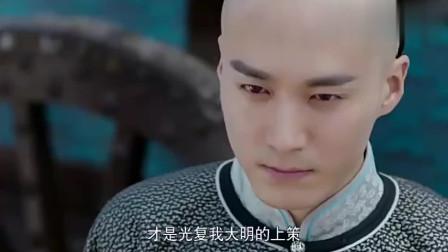 龙珠传奇: 师傅让杨紫刺杀康熙, 她坚决反对, 这是深陷爱的漩涡了?