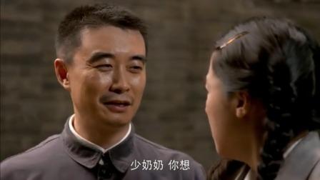 想不到女教师是司令儿媳,男子要护送她去广州,女教师一听忙逃跑