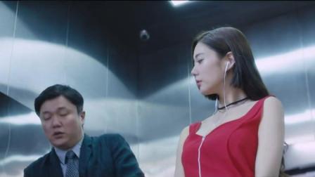情圣: 肖央看着李成敏直咽口水, 心率测试仪显示竟超过一百二!