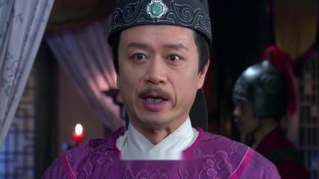 赵将军被杀,元芳神速破案,就抓到了凶手,看狄仁杰的神情不简单