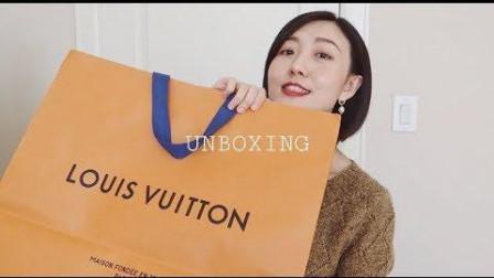 【猫头鹰Jenny】LOUIS VUITTON包包开箱|LV以旧换新|限量款|狗血的换包经历|吐槽故事
