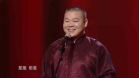 岳云鹏孙越相声《给我个可能》小岳经典, 特别搞笑全场