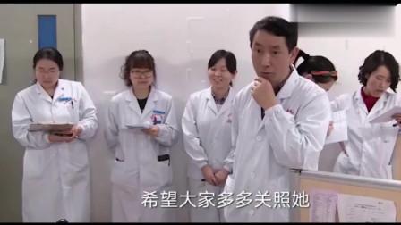 生门: 脑瘫孕妇丈夫来看她, 两个人公然秀起恩爱, 真的好幸福!