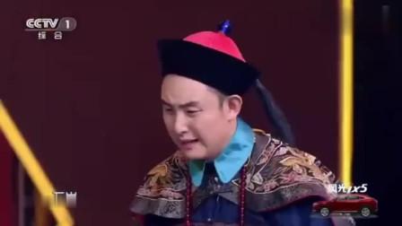 段子手朱广权变身乾隆, 搞笑演绎因公致残戴眼镜