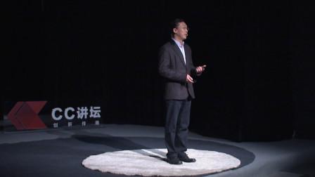 【CC讲坛】张春义: 隐性饥饿, 微营养与大健康