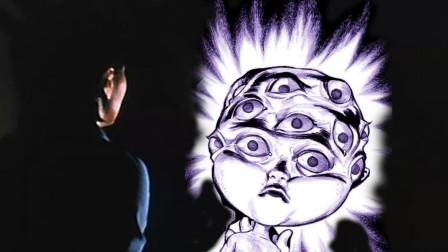 香港都市传说之大头怪婴, 头部比正常人大三倍, 头上长满眼睛?