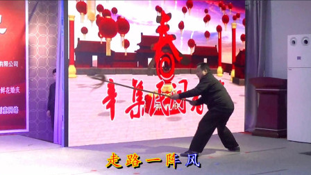 武术表演《中华神韵》