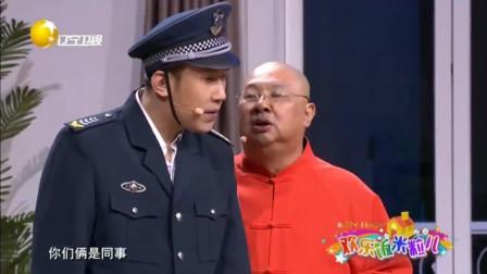 幽默搞笑: 潘长江被于小脸抱起, 各种讨好卖萌啥