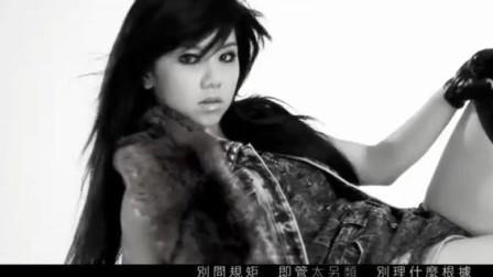 G.E.M.邓紫棋正规专辑《My Secret》收录曲《Good To Be Bad》官方MV