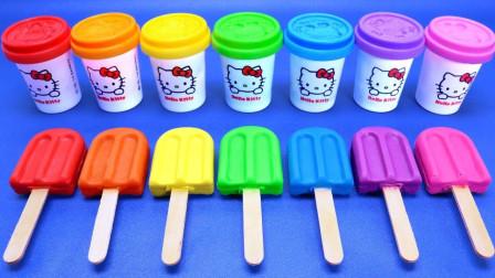 趣味亲子水果冰棒魔力72变, 早教色彩认知萌宝识颜色与数字1-7啦