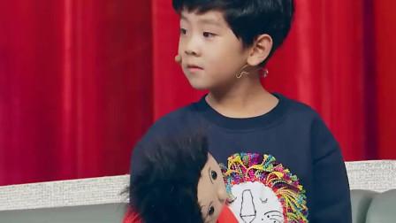 小男孩自称是暖男, 却见一个爱一个, 孟非: 小渣男啊!