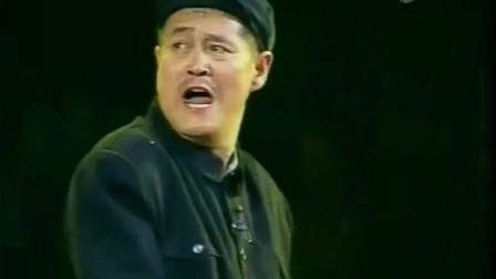 赵本山范伟小品《有钱了》经典佳作.