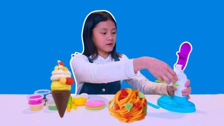 另一剧场:儿童玩具 女孩子用彩泥制作冰淇淋和面条,过家家彩泥玩具