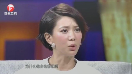 李静: 你当时怎么看上张智霖的? 袁咏仪: 他长的帅啊!