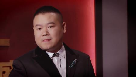 【看点】《周六夜现场》糟糕是心动的感觉 陈赫岳云鹏CP要散伙?