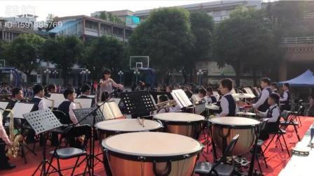 管乐团 《赤胆屠龙》