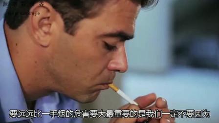 """人一天最多能抽多少根烟? 老院长再三告诫: 绝不能超过""""这个数""""!"""
