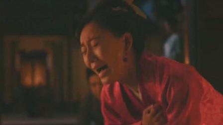 知否: 赵丽颖真正生父曝光, 盛老爷敢怒不敢言, 林小娘忙下跪道歉