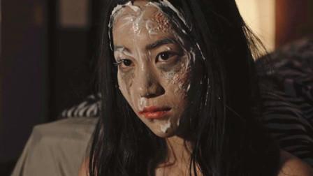 美女网红推广黑心化妆品, 直播中瞬间毁容, 比鬼都难看