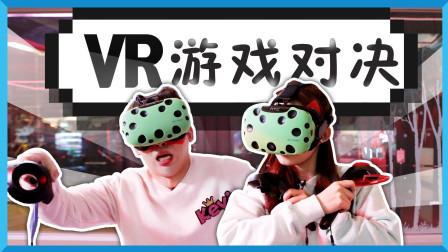 欢迎来到VR城市! 凯文VS露西的虚拟游戏比拼 | 凯文和游戏 KevinAndPlay