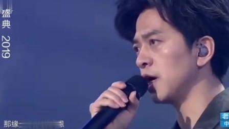 李健演唱经典歌曲《一生所爱》嗓音磅礴大气