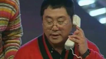 小品: 范伟接了个电话之后