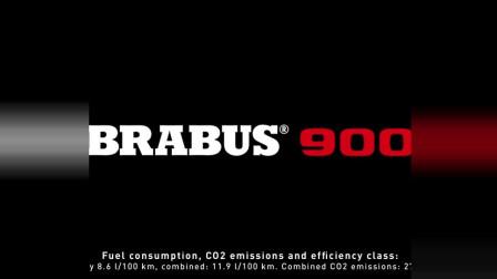迈巴赫S650爆改巴博斯套件, 巴博斯超级定制车——BRABUS 900, 最大马力900匹, 售价超千万