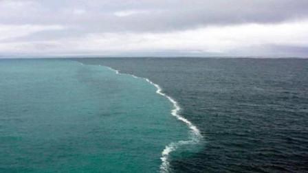为什么太平洋与大西洋之间有着一条明确的分界线? 这我真的想不到