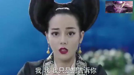 凌凌七这奇葩造型, 柏海看了都偷笑, 不仅搞笑