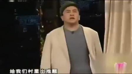 黄宏小品《邻居》我姓尚