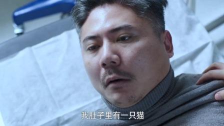 男子拿刀割自己肚子,声称肚子里有猫,女护士一看:准备手术