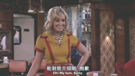 破产姐妹: 不能以貌取人, 面包丁是要钱的, 卡洛琳是个好服务员