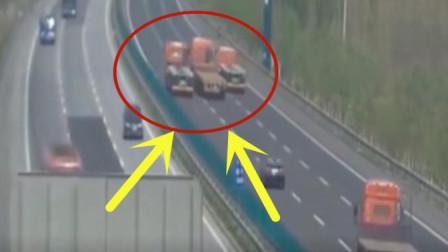 三个兄弟开车到高速上行驶, 要不是监控拍下, 家人都不知事情真相