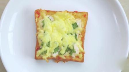 鸡肉吐司披萨 , 再也不用傻傻的吃面包, 这样吃才营养!