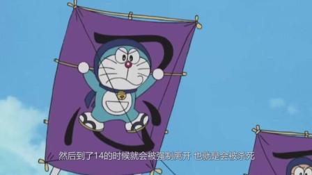 哆啦A梦真实大结局曝光? 网友们都没看过, 原因实在是太黑暗!