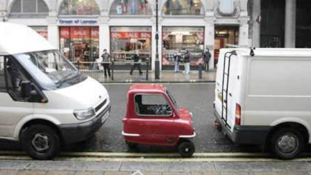 世界最小的量产车, 排量相当于一个屁!