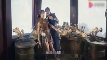 影版《古剑奇谭》王力宏调戏宋茜魅力十足