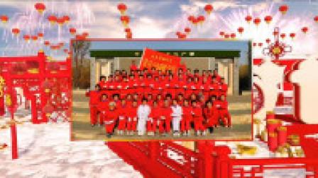 2019常营公园健身队新年联欢会(上集)