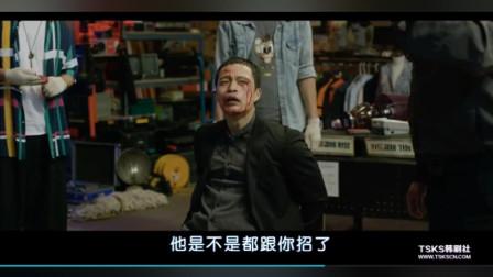 最新韩国精彩动作电影, 马东锡极速营救老婆