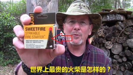 这一种最贵的火柴, 一小盒卖40元, 一根可燃烧400多秒!