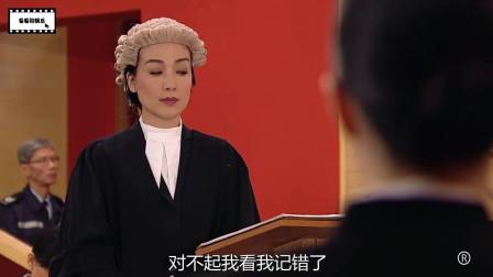 秘书帮老板作伪证, 很快就被对方律师套路, 原来和老板关系不一般