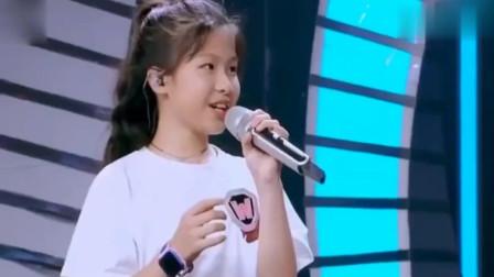 9岁女孩与汪苏泷合唱《有点甜》女孩一点也不怯场, 霸气对视