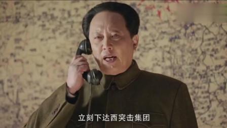 打过长江去! 毛亲自下令: 向江南发起猛烈进攻, 做到初战必胜
