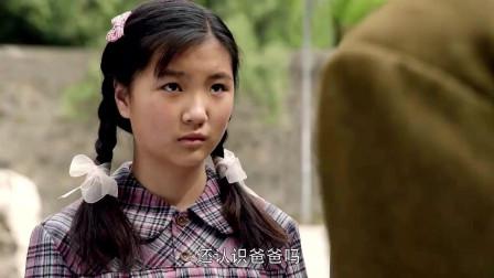 连毛主席自己都没有想到, 自己竟然还有个不会说中国话的女儿