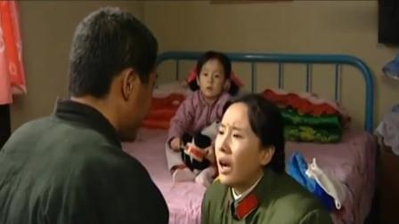 军歌嘹亮: 高敏跪在地上哭着求大奎救救王铁山, 大奎回去找偏方!
