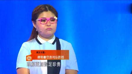 涂磊现场送给女孩一首诗, 竟是女孩内心写照, 自卑是原罪!