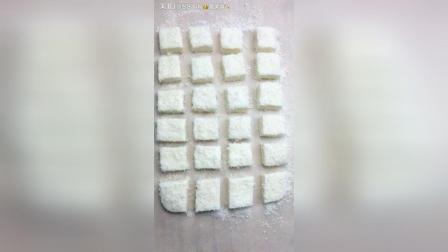 美拍视频: 椰蓉奶冻