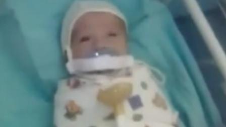 俄3个月大婴儿病房内被胶带封嘴 摇头挣扎令人心碎
