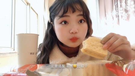 稻香村糕点辑(上集)